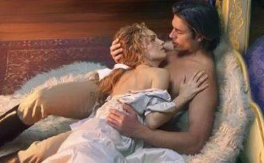 Судьбоносный секс. Алхимия любви.