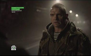 "Х/ф ""Моя революция"" 2016 Реж. Александр Карпиловский"